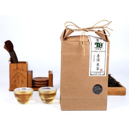 茗悦 · 觅语普洱茶 2017年早春生茶