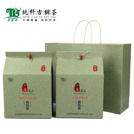珍萃 · 仁德尚品普洱茶 古树生茶散茶