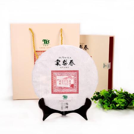 典藏 · 忙肺古树普洱饼茶